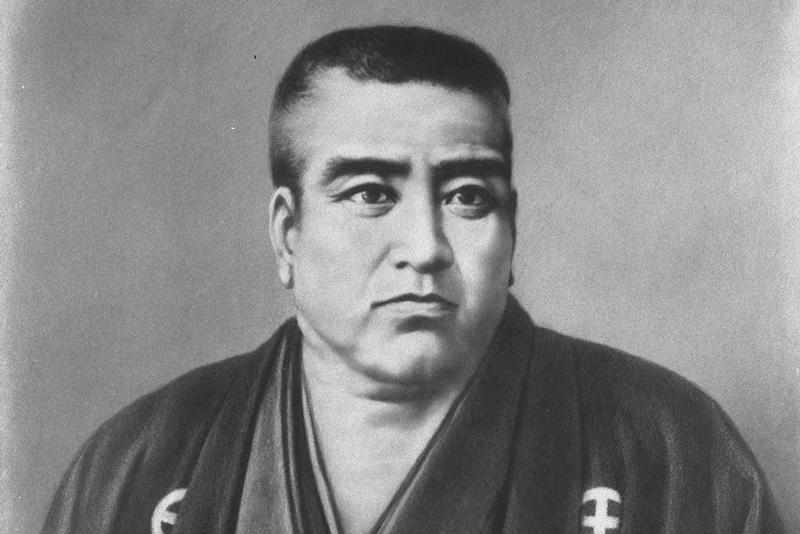 日本武芸道の知セミナー